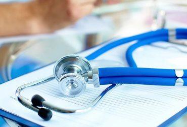 BS Nursing- SCHOOL OF NURSING, ALLAMA IQBAL HOSPITAL, SIALKOT