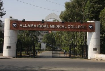 ALLAMA IQBAL COLLEGE OF PHYSIOTHERAPY LAHORE