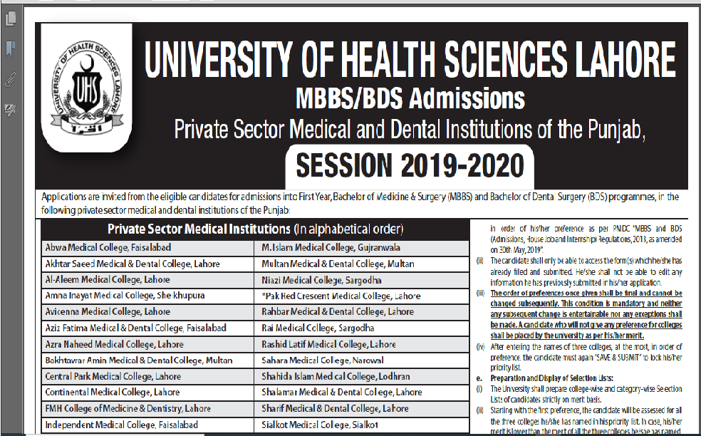 Private: University of Health Sciences