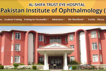 pakistan institute of ophthalmology