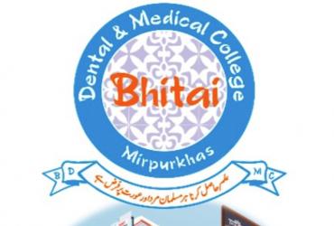 Bhitai Dental College Mirpur Khas Sindh