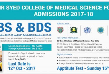 Sir Syed College of Medical & Dental Sciences for Girls karachi