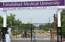 Faisalabad Medical University, Faisalabad