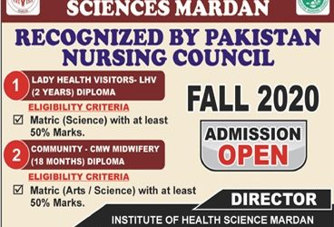 Admission 2020 for DIPLOMA / CERT (After Matric) Programs