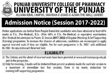 The Punjab University College of Pharmacy