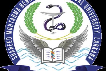SMBBMU-Larkana, Admission for Pharm-D Courses Session 2019-20