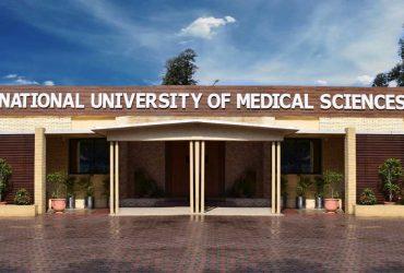 Armed forces Postgraduate College of Nursing Rawalpindi