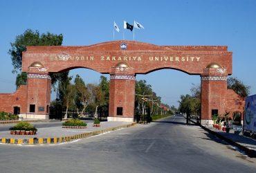 Bahauddin Zakariya University – Multan