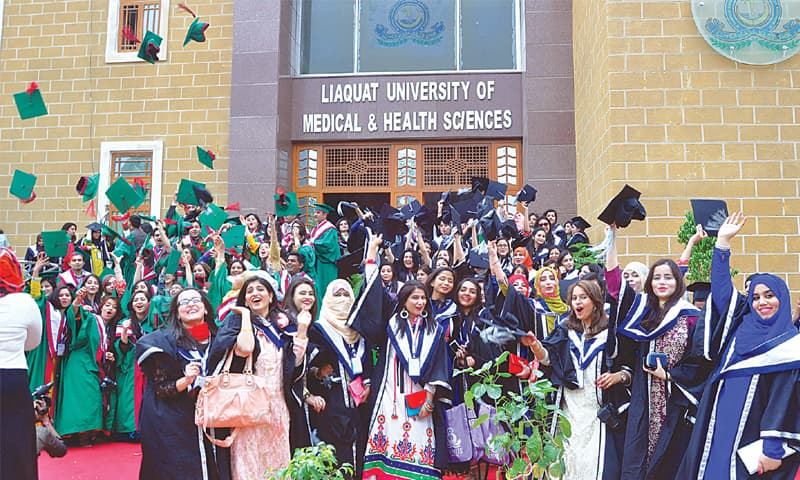 Liaquat University of Medical and Health Sciences (LUMHS)