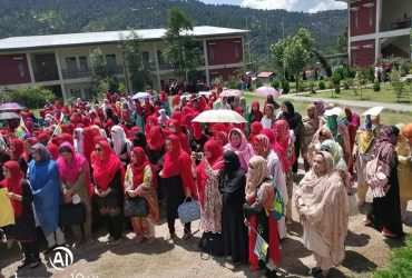 Women University of Azad Jammu & Kashmir