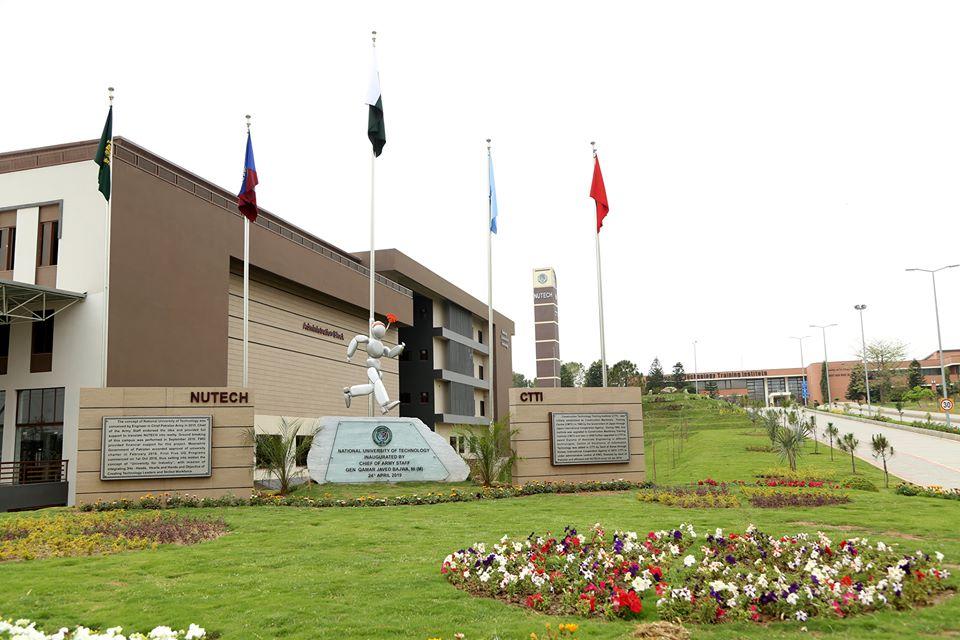 National University of Technology