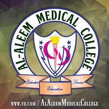 . Al- Aleem Medical College, Gulab Devi Educational Complex