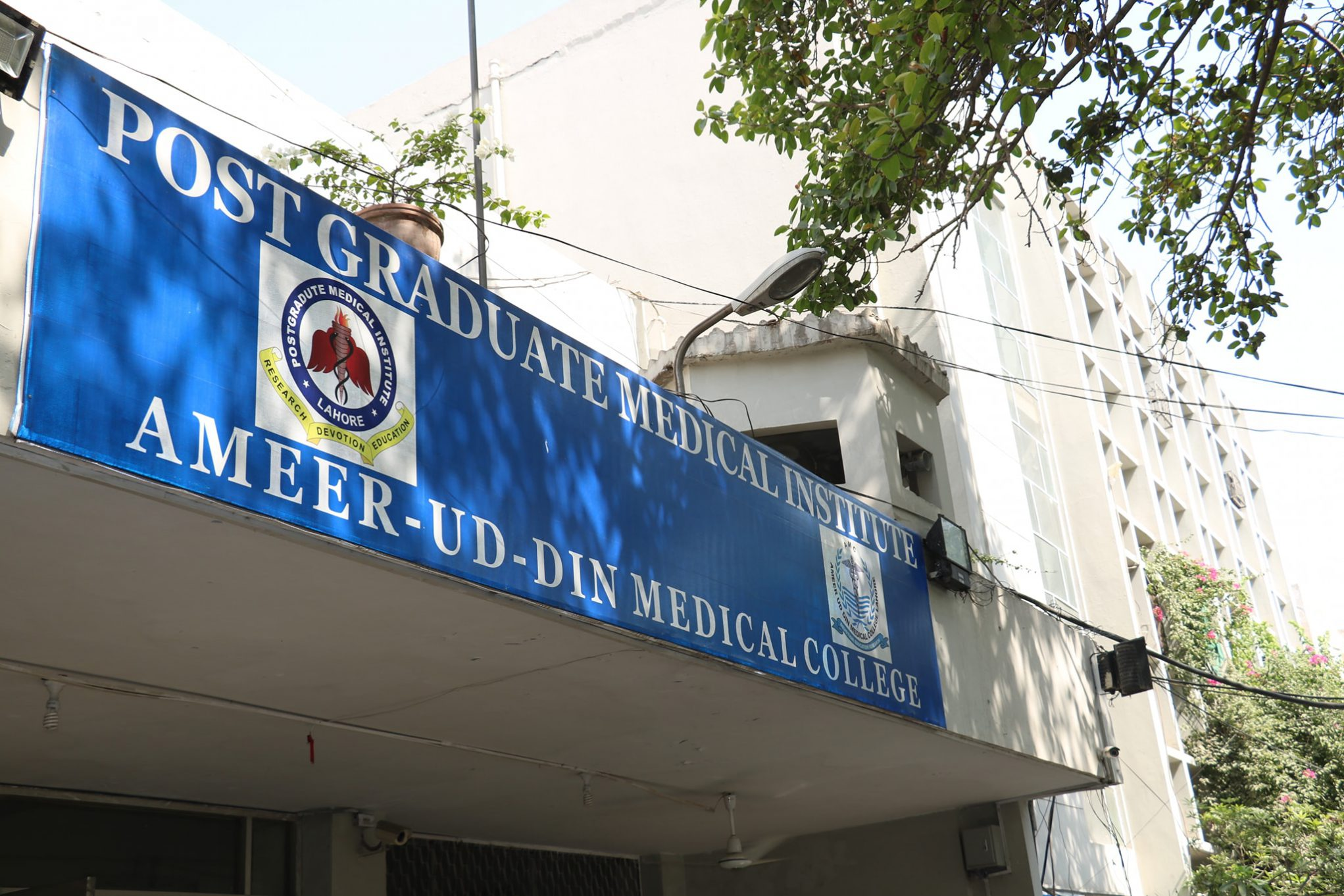 Ameer-ud-Din Medical College MS Courses