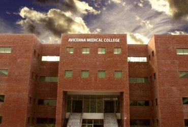 Avicenna Medical and dental College, lahore