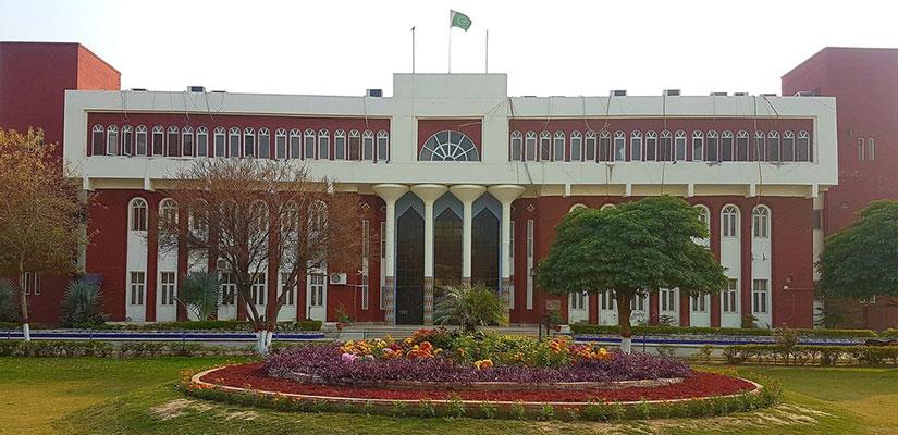 Bahauddin Zakariya University – Multan – Admissions Info & Updates