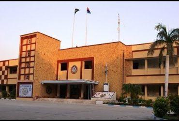 Cadet College Petaro