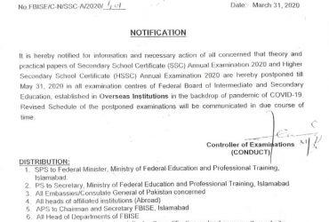 فیڈرل بورڈ اسلام آباد میں میٹرک کے امتحانات 31 مئی تک  معطل کردیئے ا