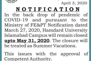 ہمدرد یونیورسٹی اسلام آباد کیمپس نے گرمیوں کی چھٹیوں کا اعلان کر دیا ی