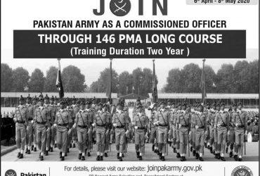 Pak Army announces registration for 146 PMA Long Course