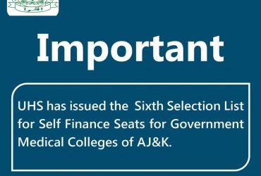 یونیورسٹی آف ہیلتھ سائنسز نے آزاد کشمیر کے میڈیکل کالجز کی چھٹی میرٹ لسٹ جاری کر دیں