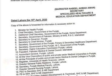 پنجاب کے پرائیویٹ  اور سرکاری میڈیکل ڈینٹل الائیڈ ہیلتھ سائنسز کے کالجز 25 اپریل تک بند رہیں گے