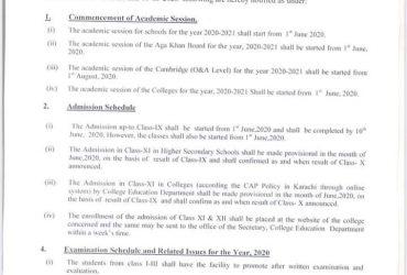 محکمہ تعلیم سندھ نے تعلیمی سیشن 2020-21 کے لیے اسکولوں اور کالجز کا امتحانی شیڈول جاری کر دیا