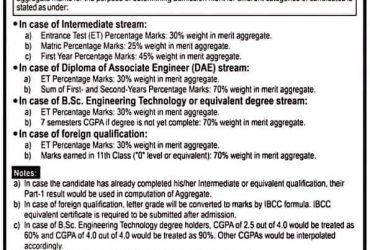 نے انڈرگریجویٹ انجینئرنگ کے  داخلوں کی پالیسی کا اعلان کردیا UET