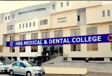 HBS Medical & Dental College