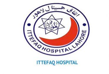 Ittifaq College Of Nusing