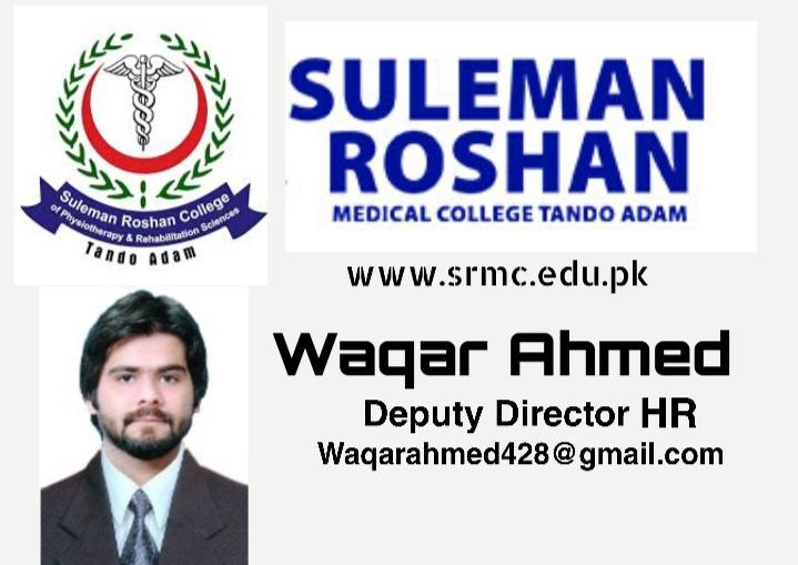 SULEMAN ROSHAN MEDICAL COLLEGE by Waqar Ahmed
