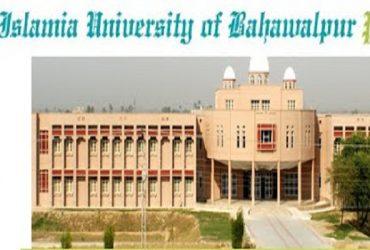 Islamia University of Bahawalpur