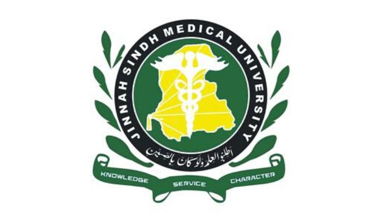 APPNA INSTITUTE OF PUBLIC HEALTH (AIPH)