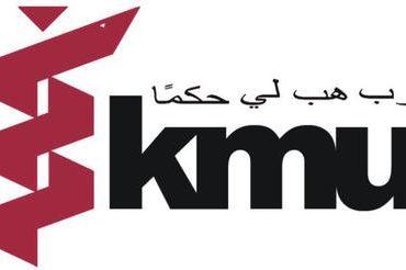 Khyber Medical University