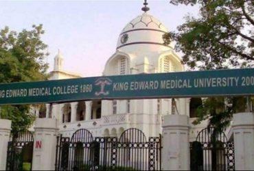 King Edward Medical University, Lahore