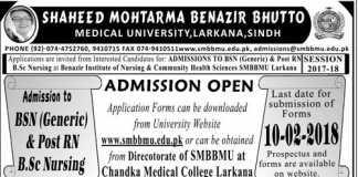 Shaheed Mohtarma Benazir Bhutto Medical University Larkana