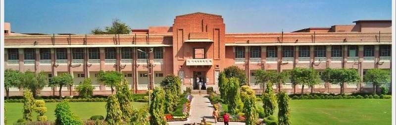 Nishtar Medical University, Multan