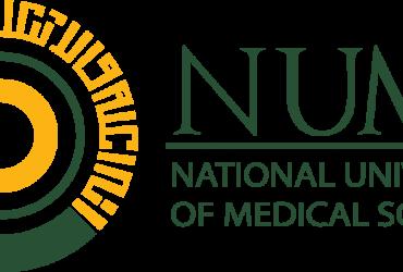 National University of Medical Sciences NUMS BS Biological Sciences (Genetics)