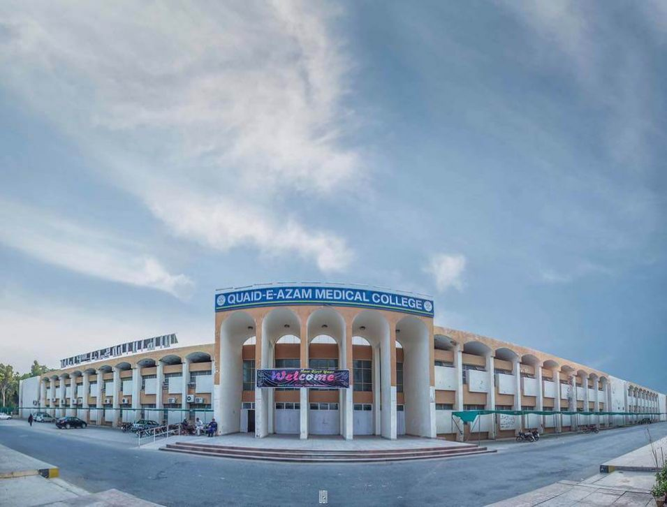 Quaid-e-Azam Medical College, Bahawalpur Postgraduate admissions