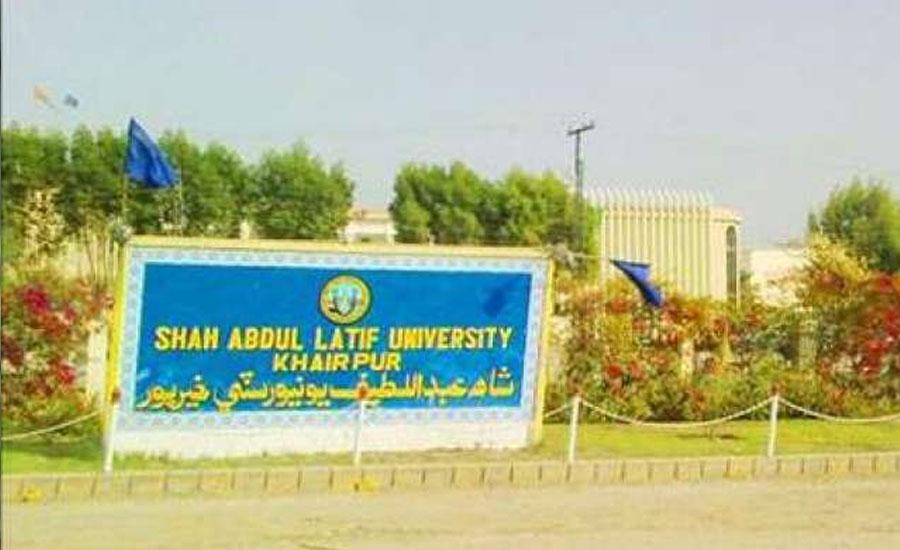 Shah Abdul Latif University Khairpur