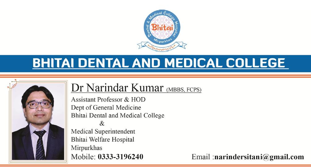 Dr.Narindar Kumar about BDMC