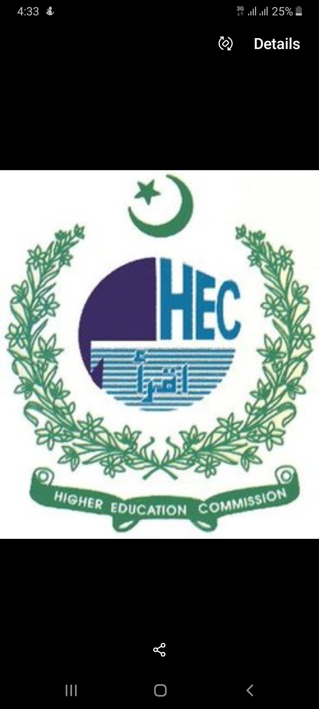 HEC Response on Complaints regarding Online Classes》