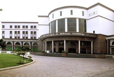 Services Institute of Medical Sciences (SIMS) MPhil PROGRAM