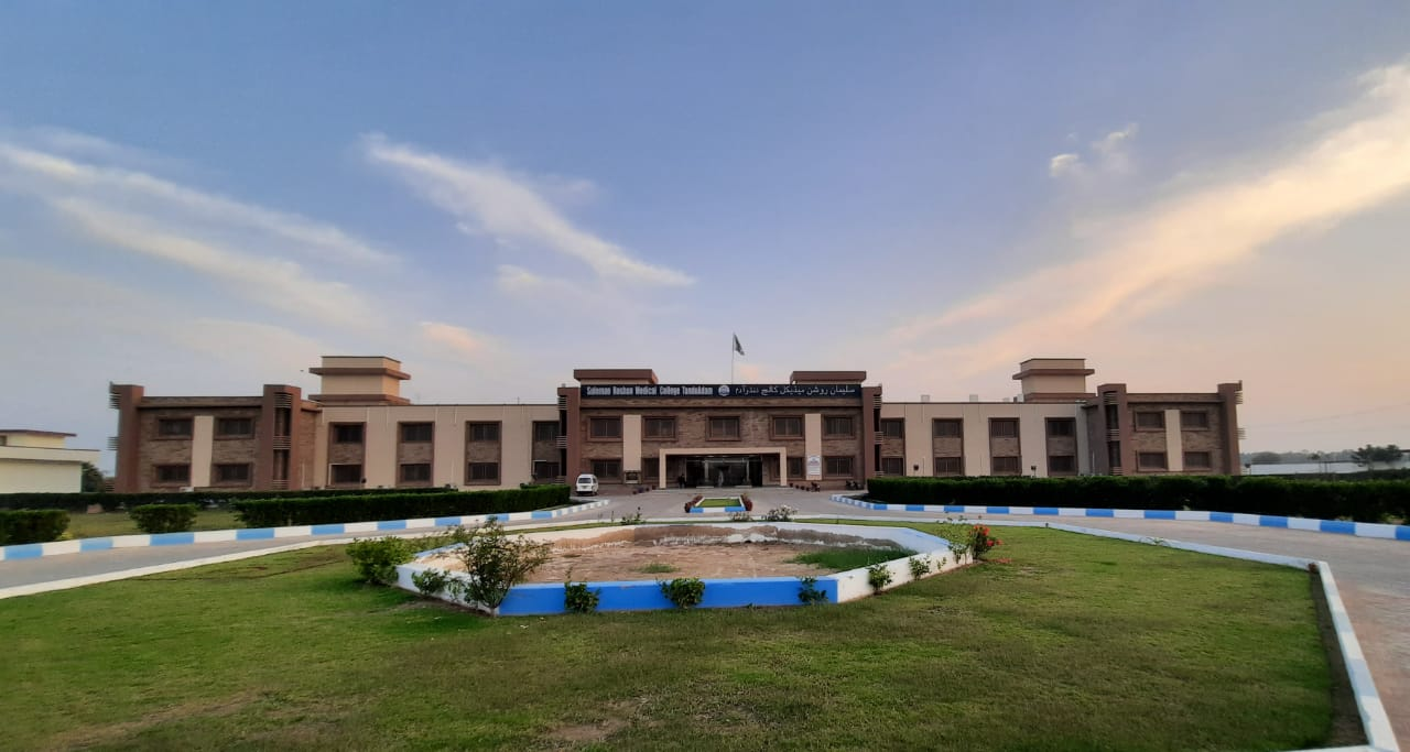 SRMC is located in the historical city of Tando Adam by Farhad Feroz