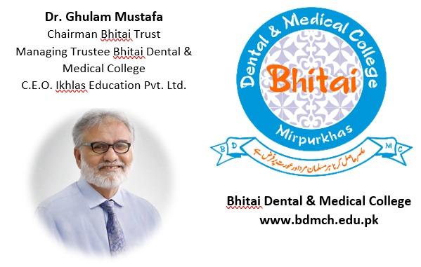 Dr Ghulam Mustafa Butt Chairman BDMC