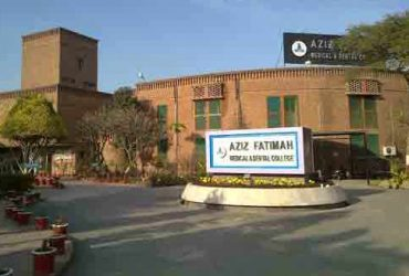 Aziz Fatima Medical College, Faislabad