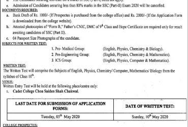 Cadet College, Choa Saiden Shah ( CCCSS), Kallar Kahar admission 2020 for INTERMEDIATE / A-LEVEL