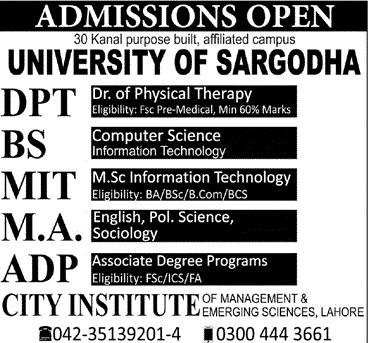 City Institute of Management & Emerging Sciences, Lahore