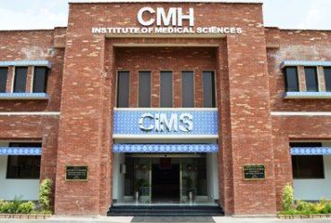 CMH Institute of Medical Sciences Multan