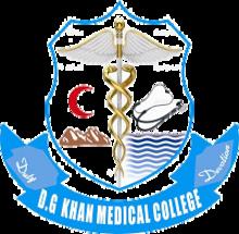 Ghazi Khan Medical College, Dera Ghazi Khan