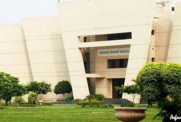 Nawaz Sharif Medical College, Gujrat